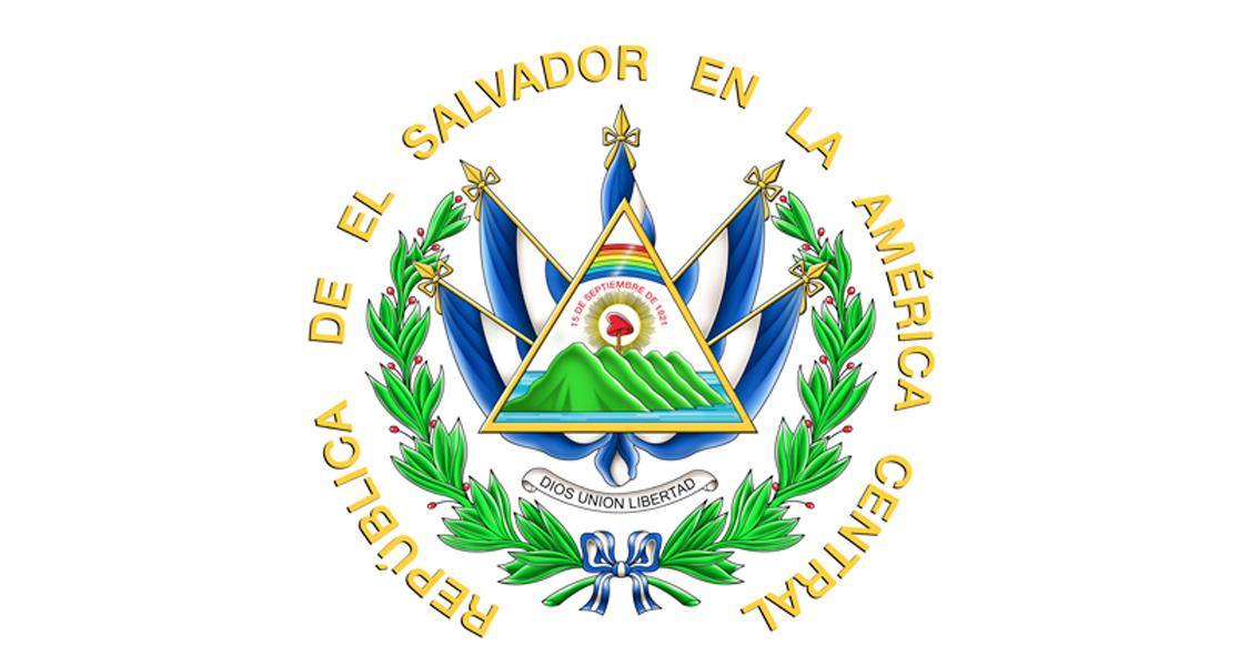 El Salvador expresa solidaridad al hermano pueblo y gobierno de México afectado por terremoto